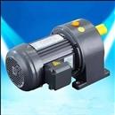 直供优选GH22-200W齿轮减速电机