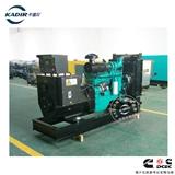 卡迪尔康明斯6BT5.9-G2/90kw自启动节能机器医院220vkw380v足功率全铜线工程柴油发电机KDDC90