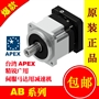 供应台湾原装APEX精锐广用AB060-009-S2-P1精密行星齿轮减速机