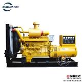 卡迪尔上柴SC8D280D2/160kw备用发电机组安装调试全铜无刷备用柴油发电机组KDSC200