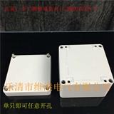 维港100*100*80防溅铸铝防水盒端子接线盒铝合金盒