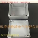 维港超厚款200*230*110室外防雨型端子盒铸铝防水盒端子接线盒铝合金盒