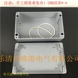 维港260*160*90铸铝防水盒端子接线盒铝合金盒