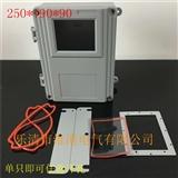 维港WG-FA15-5电源电感箱250*190*90翻盖带窗口带固定脚铸铝防水盒端子接线盒铝合金盒