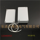 维港IP65金属按钮盒125*80*57室外控制盒铸铝防水盒端子接线盒铝合金盒可任意开孔