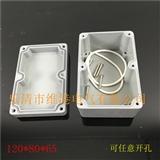 IP65维港120*80*65机旁控制盒金属电源电池盒铸铝防水盒端子接线盒铝合金盒可任意开孔