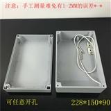 IP66维港金属按钮盒230*150*90电源电气盒铸铝防水盒端子接线盒铝合金盒