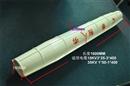 电缆防爆盒 SMC-10KV3*120