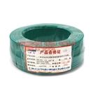 耐火塑铜电线NH-BV-1.5绿色