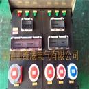 防爆防腐动力检修配电箱黑色电源检修箱操作箱(可根据客户要定做**)