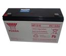 汤浅蓄电池UXL2550-2N 2V2500AH 经销商