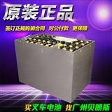 大宇叉车蓄电池|2.5吨大宇叉车蓄电池组48V780Ah
