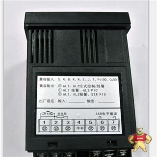 热电偶温度数字式显示调节仪价格