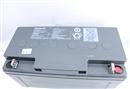 松下蓄电池LC-P1265ST 松下 12v65ah 蓄电池 12v蓄电池 特价包邮