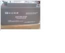 台达UPS电源,中达电通蓄电池12V65AH铅酸DCF126-12/65太阳能ups直流屏应急电源