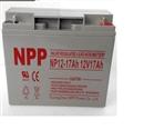 耐普电池 NP12-17 免维护蓄电池 12V17AH蓄电池 UPS专用蓄电池 原厂原装,质量保证