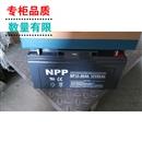 耐普蓄电池NP12-65电瓶12V65AH电池 UPS直流屏电源专用太阳能