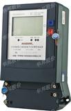DTSF866型、DSSF866型三相电子式多费率电能表,复费率电表,峰谷电表,可调峰谷时段