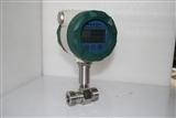 创仪仪表 柴油流量计 **计量0.5%