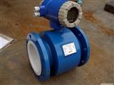 电磁流量计 创仪 YYDG-G1-DN150