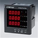 CD194E-9S4三相多功能电力仪表