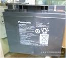 松下蓄电池LC-PD1217ST松下原装蓄电池LC-PD1217现货代理