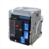 【厂家直供】能曼 万 能式框架断路器 DW1(DW45) 固定垂直式/抽屉水平式 6300A