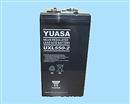 日本汤浅蓄电池UXL550-2N历史最低价格
