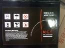 梅兰日兰蓄电池M2AL12-55阀控式免维护铅酸蓄电池12V55AH代理商