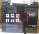 梅兰日兰蓄电池M2AL12-33 12V33AH