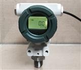 TOP401SL工业型LCD显示压力变送器,隔爆型LCD显示压力传感器,2088LCD显示压力变送器