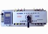 【厂家直销】能曼 质量是生命 智能型双电源自动转换开关63A/4P CB级