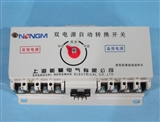 【厂家直销】能曼 高端 全国热销 塑壳型双电源自动转换开关400A/4P CB级