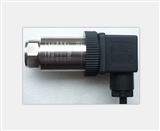 TOP507 空调专用压力传感器 空调压力变送器 中央空调压力测量控制 广东顺德拓朴压力传感器厂