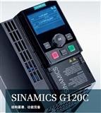 西门子6SL3210-1KE12-3UP1 G120C 0.75KW变频器