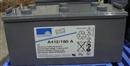 德国阳光蓄电池A412/180A 德国阳光12V180AH原装进口 胶体电池