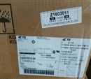 T92S7D12-24泰科继电器