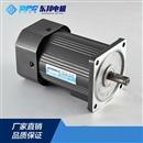 【厂家批发】200W定速电机  微型齿轮减速电机 东邦电机