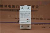 【能曼】型号齐全 质量保证 自复式过欠压保护器 40A 厂家现货