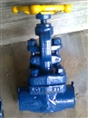 J11B内螺纹氨用截止阀