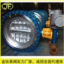 厂家直销 电动蝶阀 D943H-25C DN80~DN1600 规格齐全