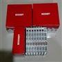 BECKHOFF倍福端子盒IP2512-B310