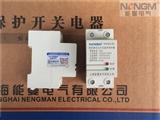 【能曼】型号齐全 质量保证 自复式过欠压保护器 63A 厂家现货