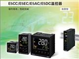 欧姆龙温控器 E5CC-QX2ASM-802 原装正品 现货 欧姆龙一级代理商