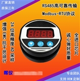 RS485温度变送器智能显示表头RS485MODUBS-RTU一体化显示表头