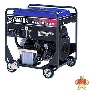 雅马哈8kw汽油发电机ef13000te三相电启动最大功率