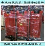 6KV三相高压环氧浇注串联电抗器CKSC-27/6-6
