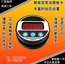 2088变送器智能表头/4-20mA输出线路板/变送板/放大板PT100