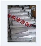 金帆滤清器厂供应莱宝sv300真空泵油雾分离器