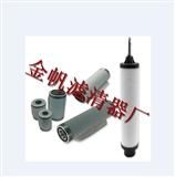 金帆滤清器厂供应莱宝SV300B真空泵排气过滤器